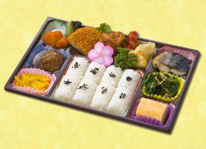 桜 600円価値あるお弁当